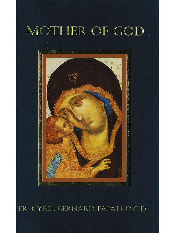Mother of God (hardcover)