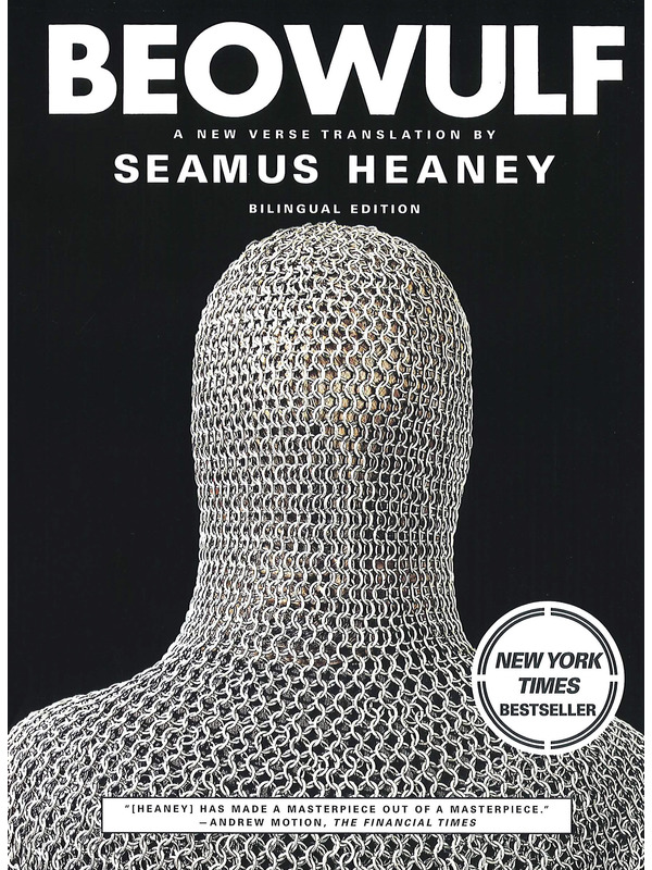 beowulf and his virtues In beowulf's fight to the death with grendel's mother, the piece of his own equipment that saves his life is his _ woven mail shirt beowulf tells wiglaf that he wants his burned out funeral pure to be a-.