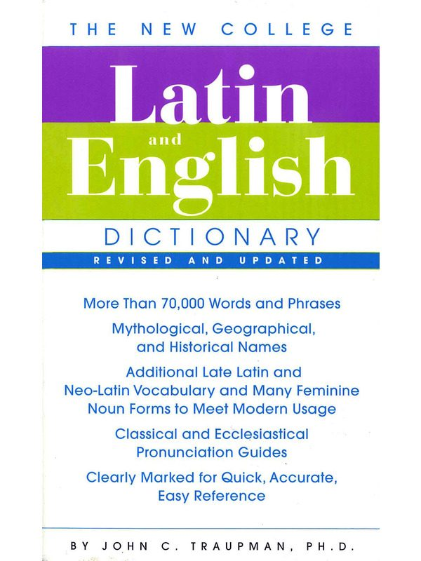 Latin & English Dictionary (Bantam)