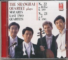 M-Shanghai Quartet CD