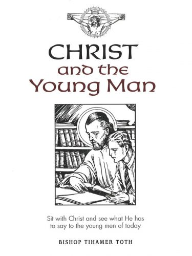 Christ and the Young Man